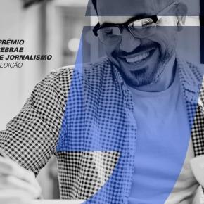 Sebrae lança a 8ª edição do Prêmio Sebrae deJornalismo